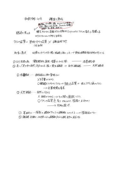 レジュメ試作用.jpg