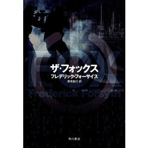 bookfan_bk-404108878x.jpeg