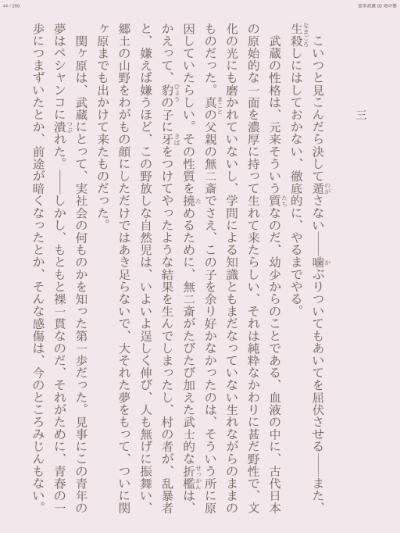 pe-ji .jpg