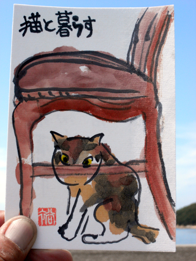 with_cat.jpg